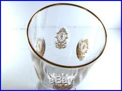 1960'S Tiffin Palais Versailles Iced Tea Tumbler Set of TEN All Pristine