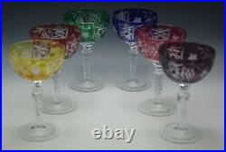 Ajka Marsala Set Of 6 Coupe Champagne Tall Sherbets Red Yellow Green Blue