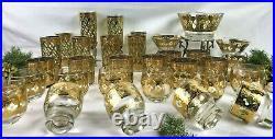 Culver Valencia Retro Barware Set of 31 Green/Gold Filigree Design Blown Glass