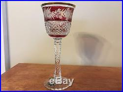 Evelin's & Reuss Marchioness Cut Crystal Tall Water Glasses Set Of Six Vintage