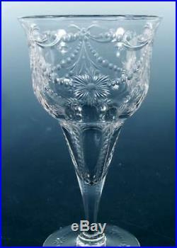 SET 8 Intaglio Engraved Antique Cut Rock Crystal Goblets Sinclaire Hawkes Webb
