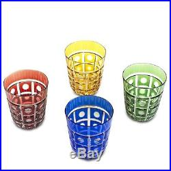 Set of 4 German Arnstadt Faberge Colored Crystal Tumblers Glasses