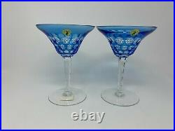 Waterford Simply Blue Crystal Martini Glasses Set of 2 in Box (inva11)